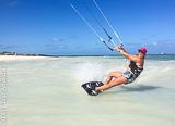 Votre stage de kite à Cuba pour un personne  - voyages adékua