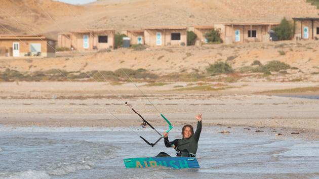 Progressez avec 10 heures de cours sur la lagune de Dakhla