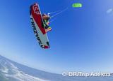 Votre stage perfectionnement kitesurf sur le spot de Smile Beach - voyages adékua
