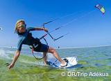 Devenez autonome en kite en 1 semaine sur l'île de Djerba - voyages adékua