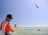 Votre stage de kitesurf dans le lagon du Morne de l'île Maurice - voyages adékua